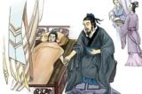 Danh y thời cổ đại: Khó chữa được bệnh cho người giàu