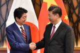 Nhật Bản dành 2,2 tỷ USD hỗ trợ các công ty rời Trung Quốc