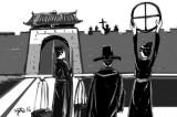Cậu bé chăn lợn học lỏm trở thành Trạng nguyên đất Kinh Bắc