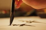 Bí quyết của thư pháp: Một nét phân thanh tục