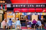 quán ăn nhỏ, Izakaya