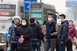 bệnh viêm phổi lạ, bệnh viêm phổi Trung Quốc