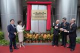 Trung Quốc khai trương văn phòng an ninh quốc gia tại Hồng Kông