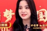 2 ca sĩ Đài Loan có thể bị phạt 500.000NT$ vì hát trong ngày quốc khánh TQ