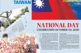 Ấn Độ phản ứng bất ngờ trước dọa nạt của ĐCSTQ về vấn đề Đài Loan