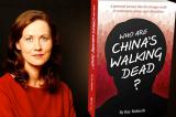 """Cuốn sách đặc biệt về quan chức ĐCSTQ: """"Những cái xác biết đi"""""""