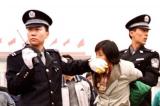 Đàn áp Pháp Luân Công tại Trường Xuân: Ít nhất 674 người gặp vận rủi