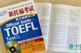 Thi TOEFL bị đăng ký hết ở Bắc Kinh và Thượng Hải sau 5 phút gây kinh ngạc