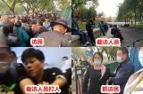 Hội nghị Trung ương 5 ĐCSTQ: Cảnh giới nghiêm ngặt, có người đi kêu oan bị mất tích